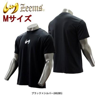 【即日出荷】 ジームス 限定 ベースボール Tシャツ ZW17 野球用品 スワロースポーツ