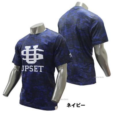 アップセット upset ウェア Tシャツ 半袖 UP-NDH