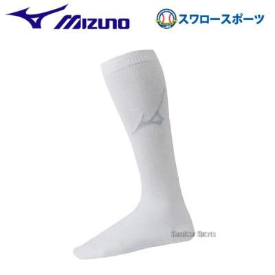 【即日出荷】 ミズノ アンダーストッキング ソックス 三足組 (24~27cm) 12JX6U0301