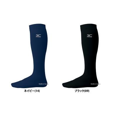【即日出荷】 ミズノ カラー ソックス 3足組 (26~29cm) 12JX6U13