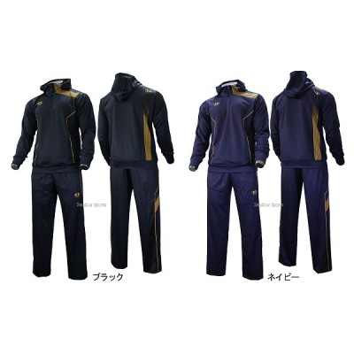 【即日出荷】 ハイゴールド トレーニング パーカー パンツ 上下セット HUS-205-HUP-250