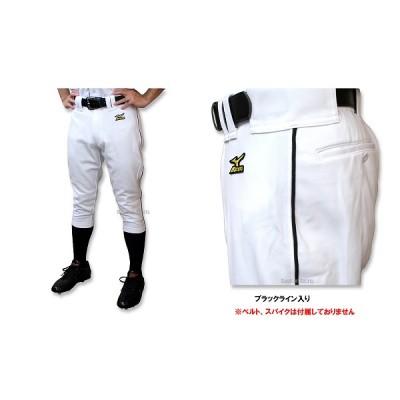 【即日出荷】 ミズノ 野球 ユニフォームパンツ ズボン ブラックライン入り ショート(ハイカット) ガチパンツ 12JD6F640109