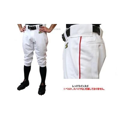 【即日出荷】 ミズノ 野球 ユニフォームパンツ ズボン レッドライン入り ショート(ハイカット) ガチパンツ 12JD6F640162