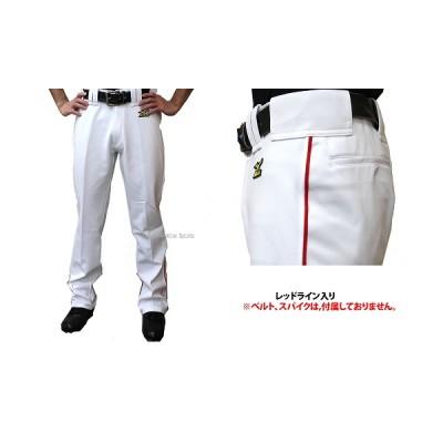 ミズノ 野球 ユニフォームパンツ ズボン レッドライン入り 足掛け式 ストレート  ガチパンツ 12JD6F650162
