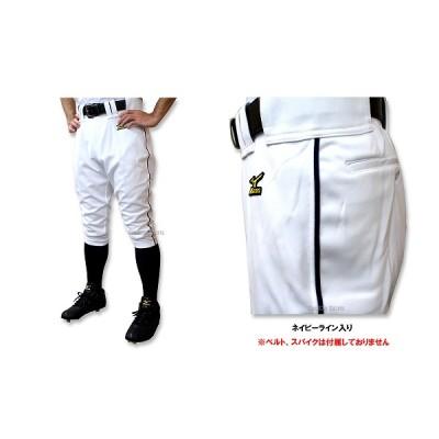 【即日出荷】 ミズノ 野球 ユニフォームパンツ ズボン ネイビーライン入り ショート(ハイカット) ガチパンツ 12JD6F640114