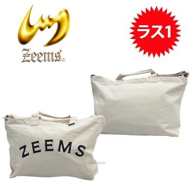 【即日出荷】 ジームス カラー ジップ  トートバッグ (大) ZEB-758