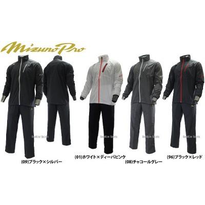 【即日出荷】 ミズノ 限定 ミズノプロ ブレーカーシャツフルZIP(裏メッシュ) ブレーカーパンツ 上下セット Oサイズ以上 12JE6W81-12JF6W81 上-下  Mizuno 野球用品 スワロースポーツ
