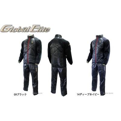 ミズノ 限定 グローバルエリート MOVEハイブリッドジャケット MOVEパンツ(裏起毛) 上下セット 12JE6W87-12JF6W87