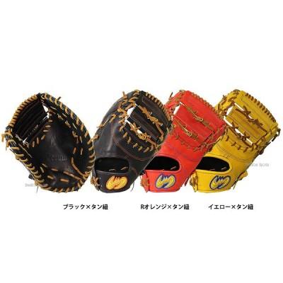 【即日出荷】 ジームス 限定 硬式 ファースト ミット 一塁手用 SV-500FM 野球用品 スワロースポーツ