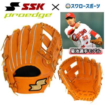 【即日出荷】 SSK エスエスケイ スワロー限定 プロエッジ 硬式 グローブ 内野手用 グローブ グラブ 菊池モデル PEO844GK-SW