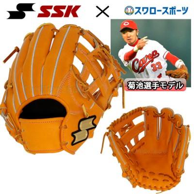 【即日出荷】 SSK エスエスケイ スワロー限定 プロエッジ 硬式 グローブ 内野手用 グローブ グラブ 菊池モデル PEO845GK-SW