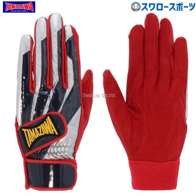 玉澤 タマザワ バッティング用 (両手用) 手袋 TBH-WRN27