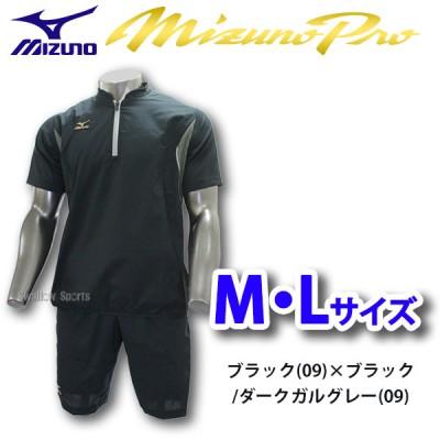 ミズノ ミズノプロ S-LINE ハーフZIPジャケット 半袖 ハーフパンツ 12JE7J81-12JF7J81 上-下 ■mtw Mizuno 夏 野球用品 スワロースポーツ