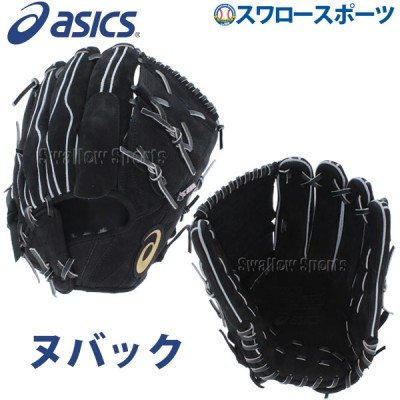 【即日出荷】 送料無料 アシックス ベースボール スワロー限定 硬式グラブ 袋付き  ゴールドステージ ヌバック 投手用 グローブ BOGKL3-OS-SW3 入学祝い