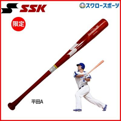 【即日出荷】 SSK エスエスケイ スワロー限定 軟式 木製 メイプル バット プロモデル LPONW001SW 野球用品 スワロースポーツ■ftd