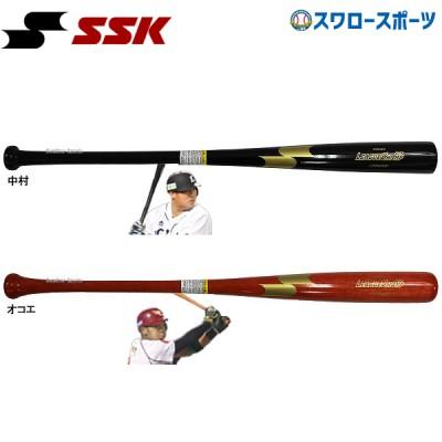 【即日出荷】 SSK エスエスケイ スワロー限定 軟式 木製 メイプル バット プロモデル LPONW001SW