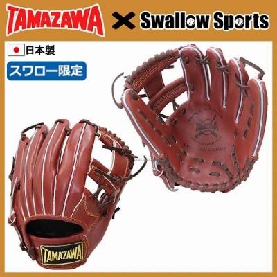 【即日出荷】 玉澤 タマザワ スワロー限定 軟式グローブ グラブ 内野手用 中型 TMZW-N2SW