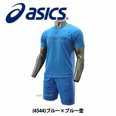 アシックス ベースボール ASICS 限定 ゴールドステージ グラフィック Tシャツ ハーフパンツ 上下セット セットアップ BAF521-BAF523