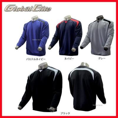 ミズノ トレーニングウェア(上) BKジャケット グローバルエリート 52LA107
