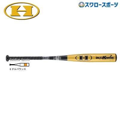 ハイゴールド 一般中学 軟式金属コンポジットバット WAZAKIWAME NBT-0684G