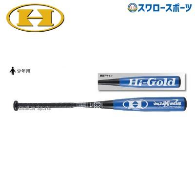 ハイゴールド 少年軟式金属 コンポジットバット WAZAKIWAME NBT-0678BL