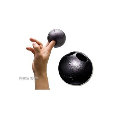 ウチダ フィンガーエース 鉄球タイプ 中学~一般用 FA1-B01