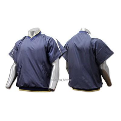 ハイゴールド 半袖Vネックジャケット(裏無し1枚物) HRD-5501