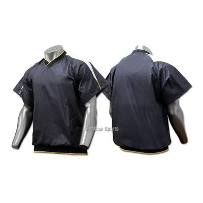 ハイゴールド 半袖Vネックジャケット(裏無し1枚物) HRD-5521