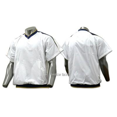 ハイゴールド 半袖Vネックジャケット(裏無し1枚物) HRD-5535