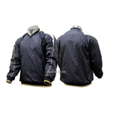 ハイゴールド 長袖Vネックジャケット(裏トリコット起毛) HRD-5021