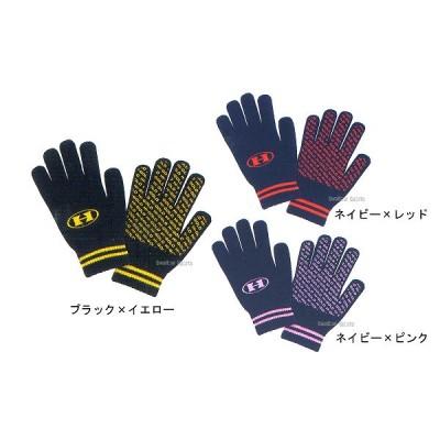 ハイゴールド ニット手袋(両手) WTS-2