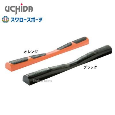 ウチダ レッグコアー900 LC-900