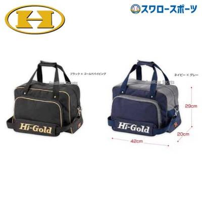 ハイゴールド ナイロン ショルダーバッグ HB-500