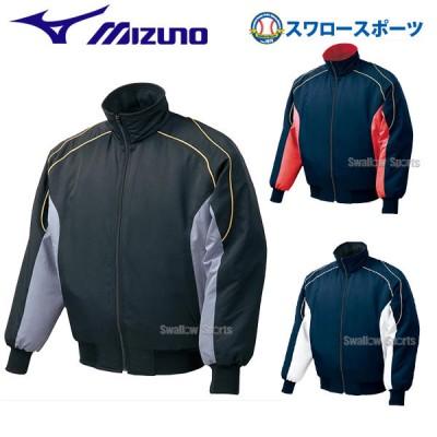 ミズノ グラウンドコート (侍ジャパンモデル) ブレスサーモ 52WM389