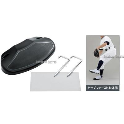 ミズノ ピッチング練習用品 アイピッチ 28BT18010