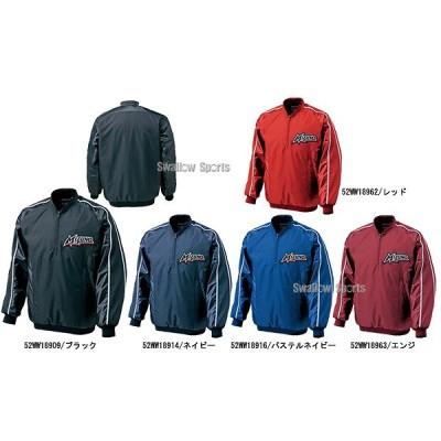 ミズノ トレーニングウェア(上) ハーフZIPジャケット 長袖 52WW189 Mizuno ■mtw ウェア ウエア スポカジ 野球用品 スワロースポーツ