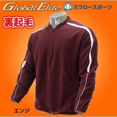 【即日出荷】 ミズノ トレーニングウェア(上) BKジャケット グローバルエリート 52LA108
