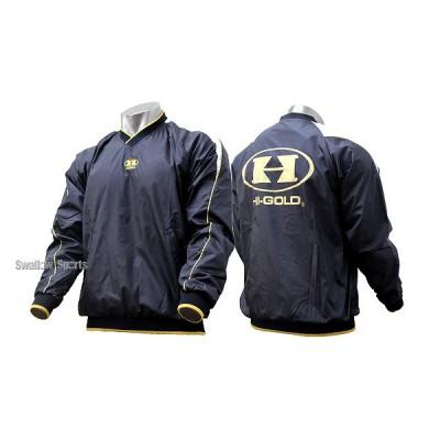 ハイゴールド スワロー限定 オーダー オリジナル 長袖 Vネック ジャケット 刺繍ロゴ入 HRD-5021SW