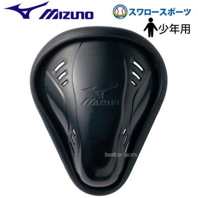 ミズノ ファウルカップ レギュラー型 ジュニア 少年 52ZB13820 Mizuno 野球用品 スワロースポーツ