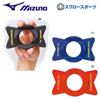 ミズノ ピッチング練習用品 スピントレーナー 28BT31000