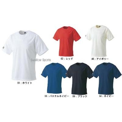 ミズノ ベースボールシャツ ハーフボタン 52LB149