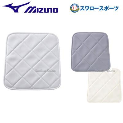 ミズノ 縫着パッド ヒップパッド(小) 52ZB001