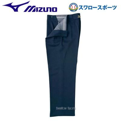 ミズノ ソフトボール 審判用 ウェア スラックス(3シーズン用) 52PU12914