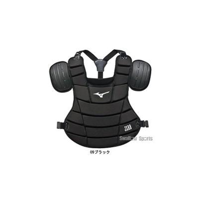 ミズノ 審判用 防具 プロテクター 2YA444 審判用品 Mizuno 野球用品 スワロースポーツ