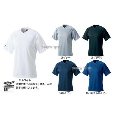ミズノ ベースボールシャツ V首 52LB134