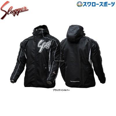 【S】 久保田スラッガー ウィンドブレーカージャケット OZ-7BY