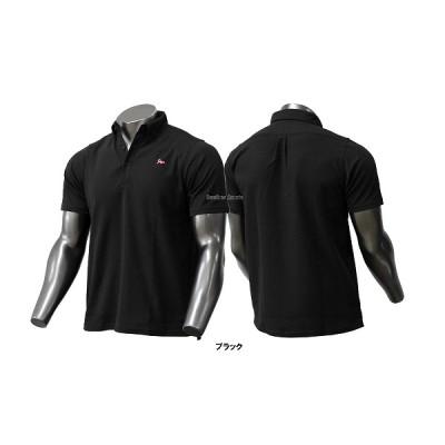 【即日出荷】 久保田スラッガー ポロシャツ ブラック G-10PC