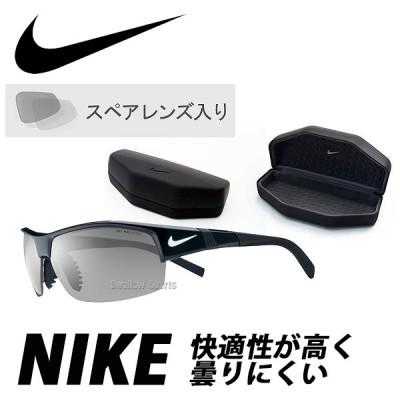 【即日出荷】 送料無料 NIKE ナイキ サングラス SHOW X2 EV0620-001