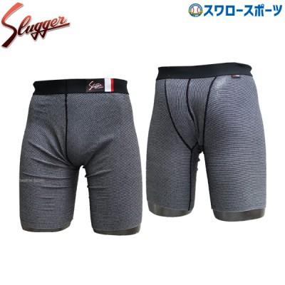 久保田スラッガー 包帯パンツ K-H700