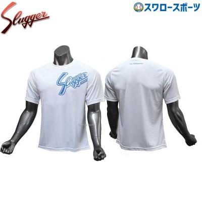 【即日出荷】 久保田スラッガー スリムフィット Tシャツ G-06WS